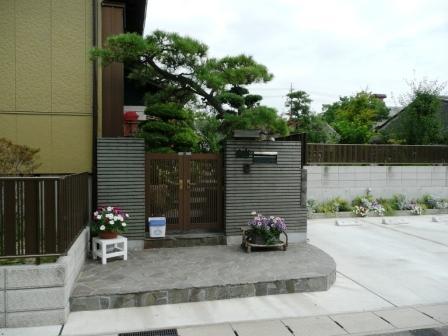 niwa38.JPG